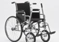 Кресло-коляска для инвалидов (Armed Н 005)