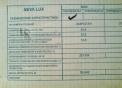Котёл газовый NEVA  LUX- 8023 настенный двухконтурный