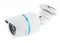 Камера видеонаблюдения 2 mpix