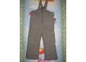 Зимний костюм Данило на ребенка 4-6 лет (р. 110)