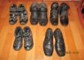 Обувь размер 32-39