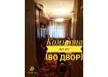 """Продам 3 комнатную квартиру ул. Гоголя 7, АН """"Квартирное бюро"""""""