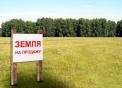 Продам земельный участок в с. Смолинское