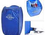 сушилка для одежды и белья Air-o-Dry