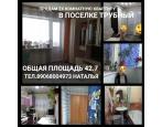 Продам 2х комнатную квартиру в Синарском районе
