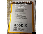 Аккумулятор для телефона Neffos C9s