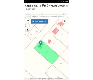 Дом 2эт ул Полевая Рыбниково 108 кв.м., 19 сот.