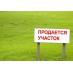 Продам земельный участок в д. Давыдова